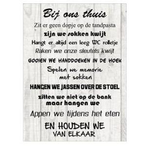 Ajax bal                                        www.fanmarkt.nl