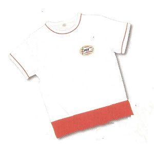 PSV t-shirt wit